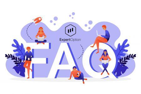 ExpertOption常见问题解答(FAQ)