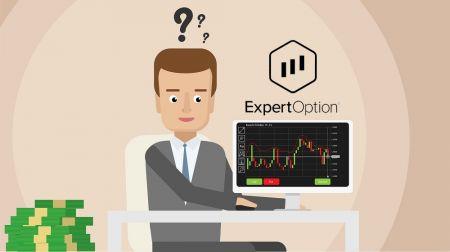 如何在 ExpertOption 上开设模拟账户