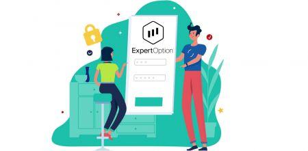 如何登录到 ExpertOption