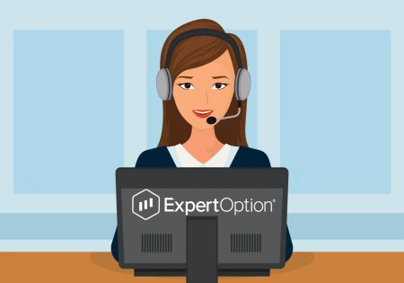 如何联系 ExpertOption 支持