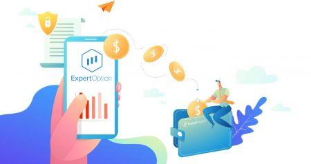 如何交易二元期权并从 ExpertOption 提款