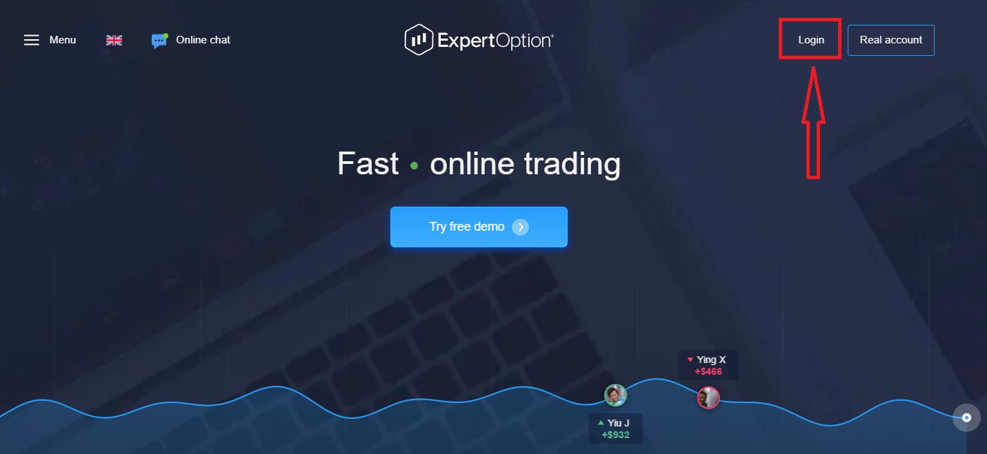 如何开设账户并登录到 ExpertOption